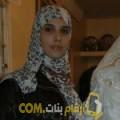 أنا فرح من لبنان 29 سنة عازب(ة) و أبحث عن رجال ل التعارف