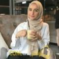 أنا شهرزاد من عمان 21 سنة عازب(ة) و أبحث عن رجال ل الدردشة