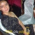 أنا دلال من اليمن 20 سنة عازب(ة) و أبحث عن رجال ل التعارف