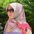 أنا شامة من ليبيا 29 سنة عازب(ة) و أبحث عن رجال ل الحب