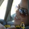 أنا صبرينة من اليمن 29 سنة عازب(ة) و أبحث عن رجال ل الزواج