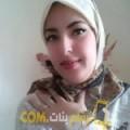 أنا هيفاء من تونس 24 سنة عازب(ة) و أبحث عن رجال ل الصداقة
