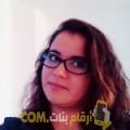 أنا جهان من مصر 22 سنة عازب(ة) و أبحث عن رجال ل التعارف