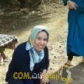 أنا إبتسام من عمان 38 سنة مطلق(ة) و أبحث عن رجال ل الصداقة