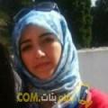أنا ريهام من الأردن 26 سنة عازب(ة) و أبحث عن رجال ل الدردشة
