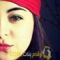 أنا شريفة من المغرب 22 سنة عازب(ة) و أبحث عن رجال ل الحب