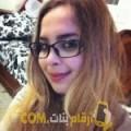 أنا حبيبة من فلسطين 26 سنة عازب(ة) و أبحث عن رجال ل التعارف