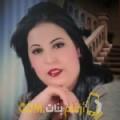 أنا وهيبة من عمان 41 سنة مطلق(ة) و أبحث عن رجال ل الحب