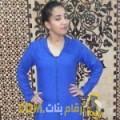 أنا لميس من لبنان 26 سنة عازب(ة) و أبحث عن رجال ل الحب
