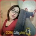أنا نور الهدى من ليبيا 29 سنة عازب(ة) و أبحث عن رجال ل الصداقة