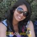 أنا هدى من تونس 37 سنة مطلق(ة) و أبحث عن رجال ل المتعة