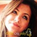 أنا وئام من ليبيا 30 سنة عازب(ة) و أبحث عن رجال ل الصداقة