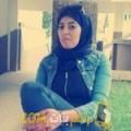 أنا إيمان من الكويت 24 سنة عازب(ة) و أبحث عن رجال ل التعارف