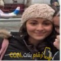 أنا ريم من المغرب 28 سنة عازب(ة) و أبحث عن رجال ل التعارف