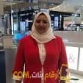 أنا ميرال من قطر 43 سنة مطلق(ة) و أبحث عن رجال ل الحب