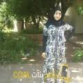 أنا سلام من تونس 25 سنة عازب(ة) و أبحث عن رجال ل التعارف
