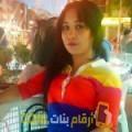 أنا جواهر من السعودية 25 سنة عازب(ة) و أبحث عن رجال ل الحب