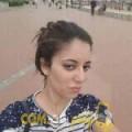 أنا زهرة من اليمن 29 سنة عازب(ة) و أبحث عن رجال ل التعارف