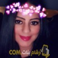 أنا سمية من المغرب 29 سنة عازب(ة) و أبحث عن رجال ل الحب