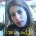 أنا خدية من تونس 27 سنة عازب(ة) و أبحث عن رجال ل التعارف