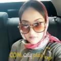 أنا نسيمة من البحرين 27 سنة عازب(ة) و أبحث عن رجال ل الزواج