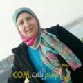 أنا ابتسام من ليبيا 46 سنة مطلق(ة) و أبحث عن رجال ل الدردشة