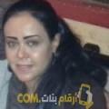 أنا ريهام من لبنان 39 سنة مطلق(ة) و أبحث عن رجال ل التعارف