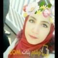 أنا ميرنة من مصر 21 سنة عازب(ة) و أبحث عن رجال ل الحب