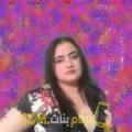أنا جولية من اليمن 38 سنة مطلق(ة) و أبحث عن رجال ل الزواج