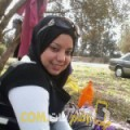 أنا نيرمين من الجزائر 38 سنة مطلق(ة) و أبحث عن رجال ل الزواج