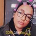 أنا رنيم من المغرب 21 سنة عازب(ة) و أبحث عن رجال ل الحب