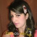 أنا حنين من فلسطين 29 سنة عازب(ة) و أبحث عن رجال ل التعارف