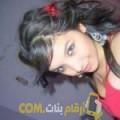 أنا سيمة من لبنان 28 سنة عازب(ة) و أبحث عن رجال ل التعارف
