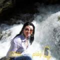 أنا بهيجة من البحرين 32 سنة مطلق(ة) و أبحث عن رجال ل الحب