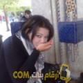 أنا آمل من عمان 29 سنة عازب(ة) و أبحث عن رجال ل الحب