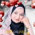 أنا سيلة من قطر 35 سنة مطلق(ة) و أبحث عن رجال ل الزواج