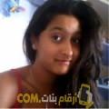 أنا صوفي من الكويت 18 سنة عازب(ة) و أبحث عن رجال ل الصداقة