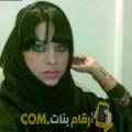 أنا آنسة من العراق 48 سنة مطلق(ة) و أبحث عن رجال ل الدردشة