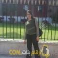 أنا دانة من فلسطين 33 سنة مطلق(ة) و أبحث عن رجال ل المتعة