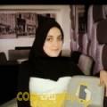 أنا جاسمين من فلسطين 26 سنة عازب(ة) و أبحث عن رجال ل الصداقة