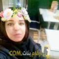 أنا نرجس من الأردن 25 سنة عازب(ة) و أبحث عن رجال ل التعارف
