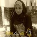 أنا فاطمة من عمان 26 سنة عازب(ة) و أبحث عن رجال ل الصداقة