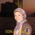 أنا نيرمين من لبنان 30 سنة عازب(ة) و أبحث عن رجال ل الزواج