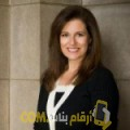 أنا مارية من تونس 37 سنة مطلق(ة) و أبحث عن رجال ل الصداقة