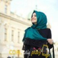 أنا سيلة من اليمن 27 سنة عازب(ة) و أبحث عن رجال ل الحب