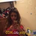 أنا فتيحة من عمان 32 سنة مطلق(ة) و أبحث عن رجال ل الزواج