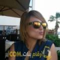 أنا عائشة من مصر 35 سنة مطلق(ة) و أبحث عن رجال ل الزواج