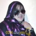 أنا رنيم من اليمن 29 سنة عازب(ة) و أبحث عن رجال ل المتعة