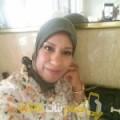 أنا غيثة من الجزائر 31 سنة مطلق(ة) و أبحث عن رجال ل الصداقة