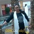 أنا فاتن من الأردن 43 سنة مطلق(ة) و أبحث عن رجال ل الصداقة